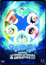 Vente DVD : Doraemon - Il film (DVD)