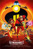 Gli incredibili 2 (DVD)